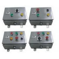 Buy cheap Explosionproof Sheet Metal Push Button Boxes from wholesalers