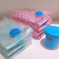 Quality SEAL VACCUM STORAGE BAG for sale