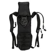 Buy cheap Newest Outdoor Cycling Hiking Running Hydration Knapsack from wholesalers