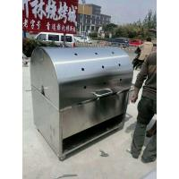 China Commercial large charcoal Lamb pig rotisserie on sale