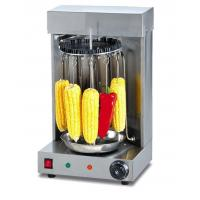 Quality Small electric rotary bbq machine for sale