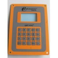 Hot Sale Silk Screen Printing Calculator Polycarbonate Panel
