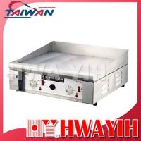 China Grill Machine Griddle Plate on sale