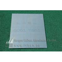 Quality Quenching aluminum plate 6061 T651 aluminum plate for sale