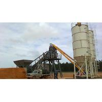 China YHZS50 Mobile concrete batching plant in Australia on sale