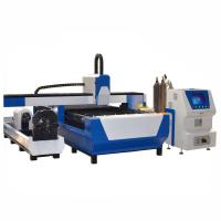 Quality Fiber Laser cutting machine for stainless steel,carbon steel for sale