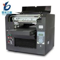 China Accurate Corrugated Inkjet Plastic Sheet Cups Offset Printing Machine on sale