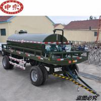 Quality Full Type Farm Agricutural Steel Tank Liquid Water Tanker Trailer With Drawbar for sale