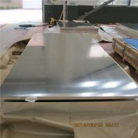 Quality Mill finish aluminum sheets for sale