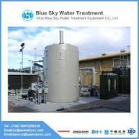 China Wastewater Treatment UASB Reactor for Wastewater Treatment Equipment on sale