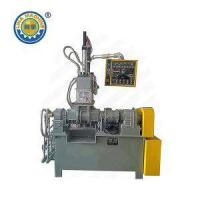 Dispersion Mixer for Military Special Materials