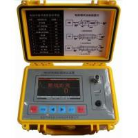 China YN - CF cable fault testing device on sale