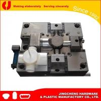 Injection Mould PE tube mould