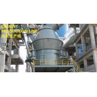 Quality Vertical Mill for sale