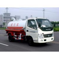 Quality Sweeper Truck for sale
