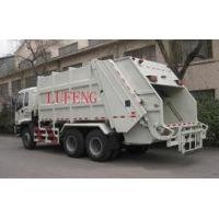 Quality Garbage Truck for sale