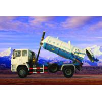 Quality Sewage Truck for sale