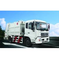 Quality Gabage Truck for sale