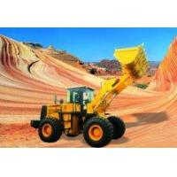 Buy cheap Wheel loader Wheel Loader DG956 from wholesalers