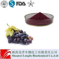 Quality Best Grape Skin Extract ,Resveratrol for sale