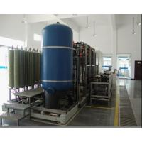 Landfill leachate treatment system
