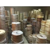 Best natural edge bandings(N1) wholesale