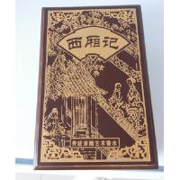 China Western Traditional Carved Lacquerware Art Perfume, Chinese Wind Perfume Boxes, Gift Boxes on sale