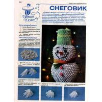 Quality Handmade Christmas craft ideas for kids: 3D snowmen tutorial for sale