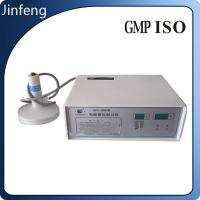 Buy cheap DGYF-500A Induction sealer from wholesalers