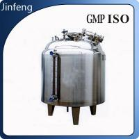 Buy cheap JF Series Vertical Liquid Storage Tank from wholesalers