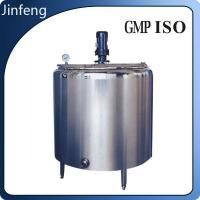 Buy cheap JF Series Hot And Cold Tanks from wholesalers