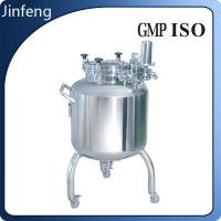 Buy cheap JF Series Reaction Kettle from wholesalers