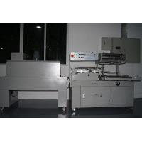 Buy cheap L Type Small Paper Box And Team Bottles Cutting Shrinking Packing Machine from wholesalers