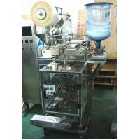 Buy cheap Double Cream Material Automatic Bag Filling Sealing Pack Machine from wholesalers