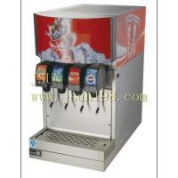 Quality Freezing Equipments 4 Cold feeder for sale