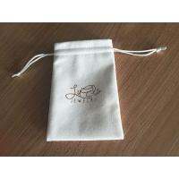 China Gift Non-woven Zipper Bag on sale