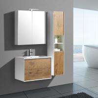 China Free Standing Bathroom Cabinets Wooden Bathroom Cabinets on sale