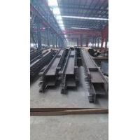 Best All Kinds Of Steel Profiles H Beams C and Z Purlin Angle Plate Fabrication wholesale