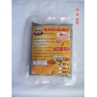 China Meat Flavoring on sale