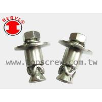 Quality UNDERCUT ANCHOR / EXPANSION ANCHOR for sale