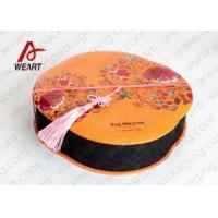China Cake Storage Retro Customized Paper Box With Tassels Chinese Style on sale