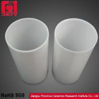 Quality YO stabilized Zirconia Ceramic Tube for Mechanical Industry for sale