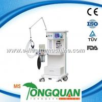 Quality CE ISO Approval Anesthesia Machine /Gas Anesthesia System Equipment MSLGA02D for sale
