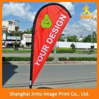 China outdoor big size advertising banner flag banner for showing on sale