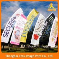 China custom images flag printing, dye sublimation beach flag on sale