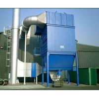 Quality Dust Extraction Systems High Efficiency Filtration Baghouse Dust Collector for sale