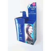 China Skin care floor display stand on sale