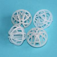 Quality PP PE PVC 25mm 38mm 50mm Plastic Tri Packs for Water Treatment for sale