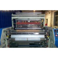 China Storage Battery Board Production Line LDPE Cast Film Production Line on sale