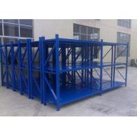 Best Light Duty Storage Rack For Industrial Use , Pallet Rack Storage Systems wholesale